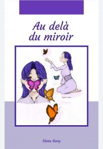 Read more about the article Trois classes de 5ème lauréates du Concours d'écriture campinois